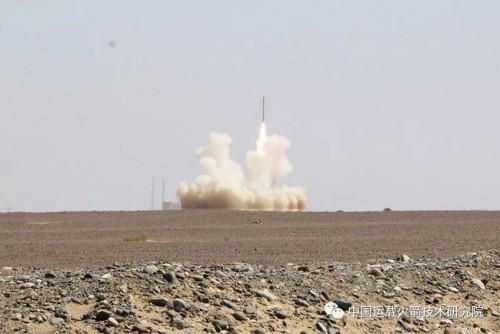 捷龍一號火箭首飛成功,開啟中國商業航天新篇章