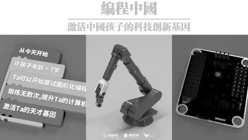 奇寶科技冀找合作伙伴2019-7-26