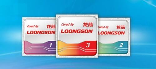 【厲害了 !? 龍芯 16 核、中芯 12nm 代工】 LOONGSON LS3C5000 16 核心下半年試產