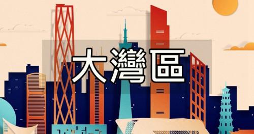 廣州將發「文旅惠民券」,買新能源車補貼1萬元!