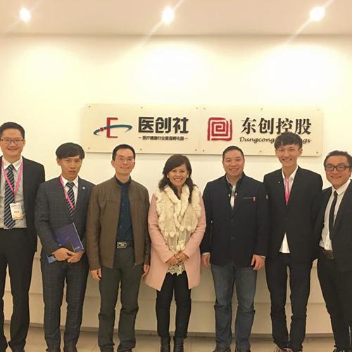 澳門國際科協與廣州醫創社進行交流和拜訪