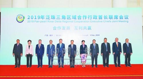 泛珠首長聯席會議舉行 梁維特強調科創發展合作