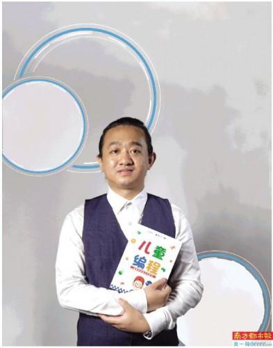 80後澳門青年唐一 在廣州試水科技教育創業