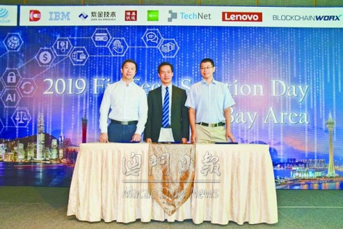 澳IT產品入灣區助擴大市場