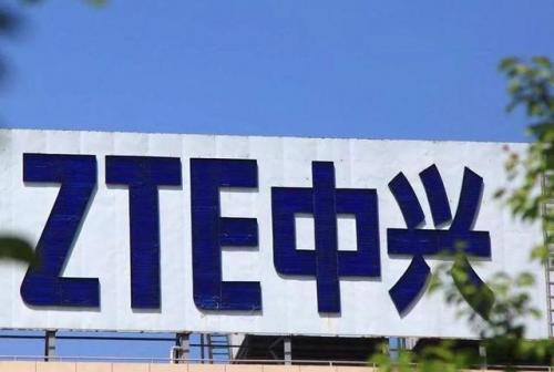 北京交大與中興通訊共建5G聯合創新實驗室